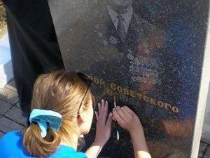 Реставрация надписей на памятниках